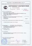 certifikate-1