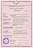 certifikate-2