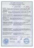 certifikate-3