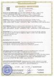 certifikate-5