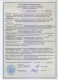certifikate-7