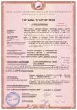certifikate